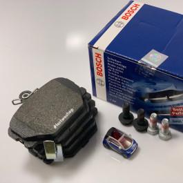 Тормозные колодки передние Bosch